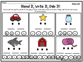 Blend It, Write It, Dab It! Bossy 'R' Style