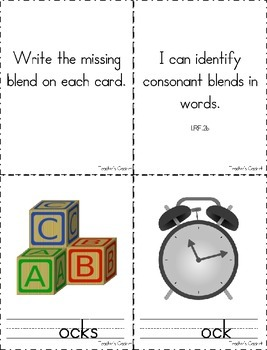 Blend Picture Cards {1.RF.2}