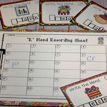 """Blend Task Cards (""""R"""" Blend)"""