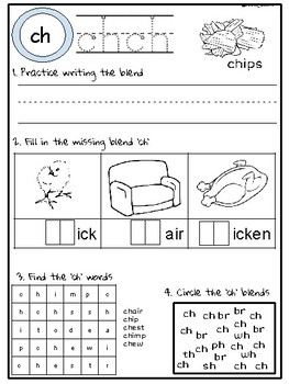 Blend activity worksheets