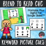 Blend to Read CVC Printable Plus Digital