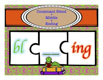"""Blending """"B"""" Puzzles Bundle w/4 Different Writing Assignments + Dictionary Dig"""