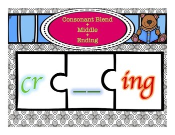"Blending ""C"" Puzzles Bundle w/4 Different Writing Assignments + Dictionary Dig"