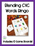 CVC Words: A Bingo Game