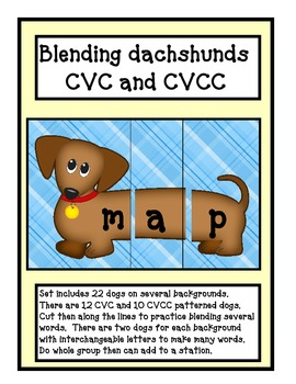 Blending CVC and CVCC word cards