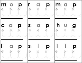 Blending Dot Cards