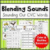 Blending Sounds Pack {CVC Words}