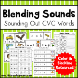Blending Sounds Pack {CVC Words}