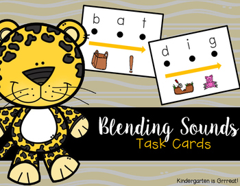 Blending Sounds - Task Cards