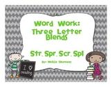 Blending Up Words- 3 Letter Blends