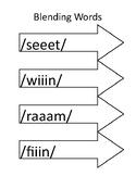 Blending Words (1st Grade)