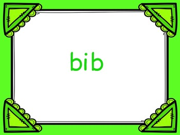 Blending Words Sound by Sound: Short i Words Power Point Presentation