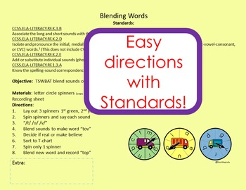 Blending and Segmenting Words Transportation Common Core Game