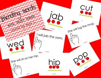 Blending Words with Short Vowels
