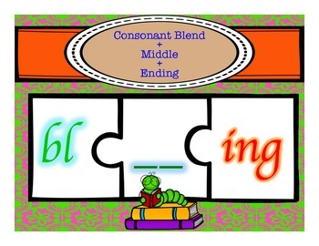 Blending {bl w/ing Puzzle with 4 Different Writing Assignments + Dictionary Dig}