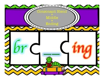 Blending {br w/ing} Puzzle with 4 Different Writing Assignments + Dictionary Dig