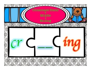 Blending {cr w/ing}Puzzle with 4 Different Writing Assignments + Dictionary Dig