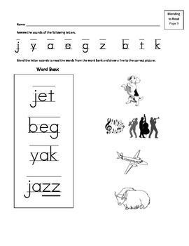 Blending letter sounds to Read simple words