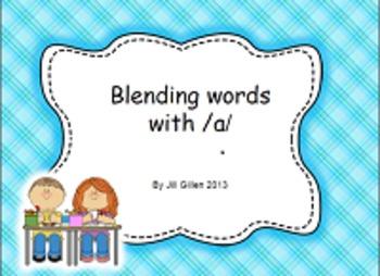 Blending sounds to read - Kindergarten Lesson 1