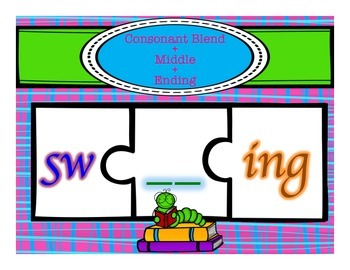 Blending {sw w/ing}  Puzzle with Differentiated Writing Assignments