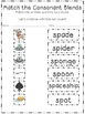 Blending with Consonant Blends { S BLENDS: sc, sk, sl, sm, sn, sp, st, sw + tw*}