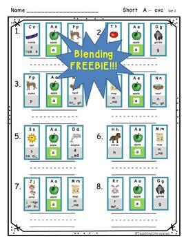 Blending with Short Vowels- Benchmark Advance Sound Spelling Cards