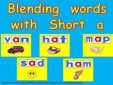 Blending words short a vowel sound PowerPoint- Kindergarten- 1st