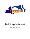 Blends Articulation Worksheet Bundle
