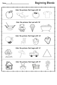Blends- Beginning sounds worksheet