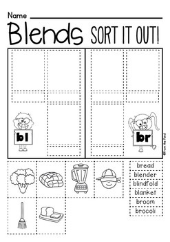 Blends Busy Work - No prep Activities for Consonant Blends