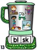 Blends Center (R, L, S) Phonics Activity