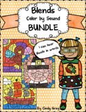 Blends ~ Color By Sound ~ BUNDLE ~ Thanksgiving Themed