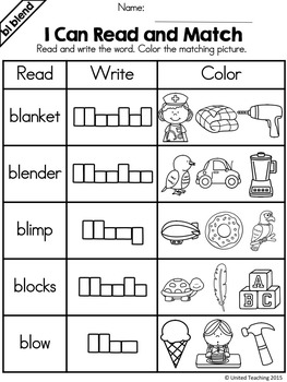 Blends: Complete No Prep Blends Fluency Bundle