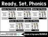 Blends & Digraphs Interactive Activities BUNDLE (First Gra