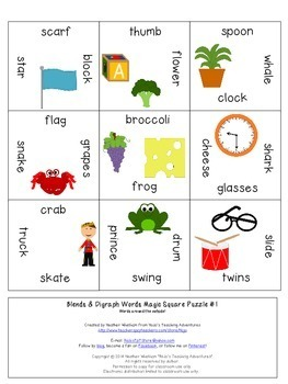 Blends and Digraphs Literacy Center Game | Blends and Digraphs Activities