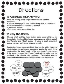 Blends - Goal! Hockey Themed Activity