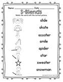 Blends Packet - S, L, & R Blends