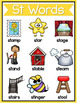 Blends Posters and Word Cards