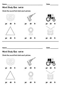Blends Quizzes (2 of 2)