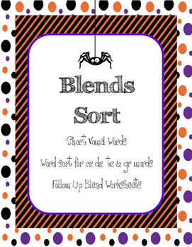 Blends Sort