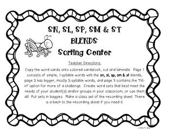 Blends Sorting Center and Recording Sheet - sn, sl, sp, sm & st blends