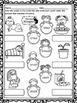 """Springtime Bundle """"L, R, and S Blends"""" (Blends Worksheets)"""