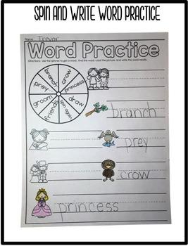 Blends Word Work