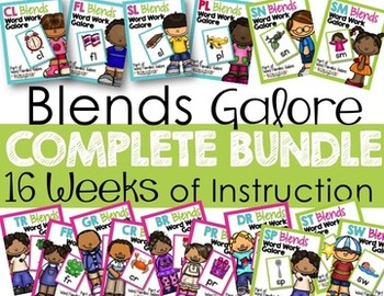 Blends Word Work Galore Growing Bundle-Differentiated and Aligned