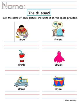 Blends Worksheet - dr sound