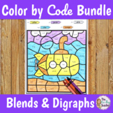 Blends and Digraphs Color by Code Worksheets