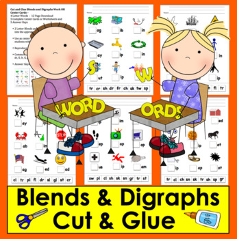 Blends and Digraphs Cut and Glue - Center Cards or Worksheets-Common Core