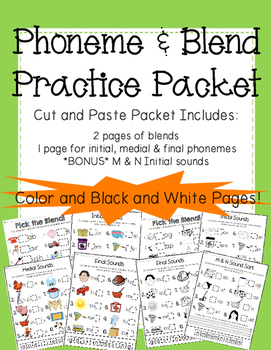Blends and Phoneme Cut & Paste Worksheets