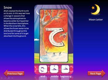 Blessings of Allah Interactive Arabic Alphabet