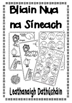 Bliain Nua na Síneach (Chinese New Year) Colouring Pages